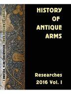 History of Antique Arms. Researches 2016. Vol. I (Історія давньої зброї. Дослідження 2016. Том 1)