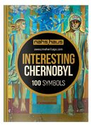 Interesting Chernobyl